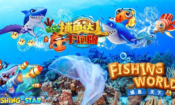 Situs Tembak Ikan Online Terpercaya